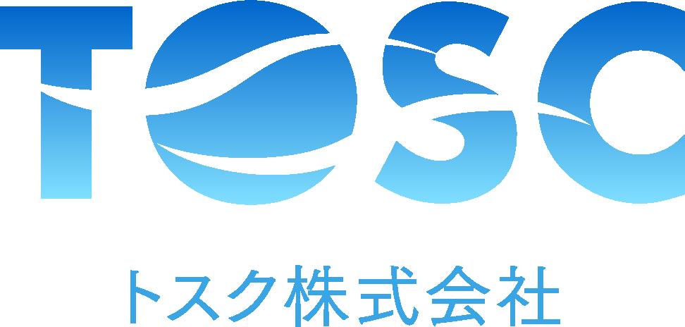 TOSC トスク株式会社